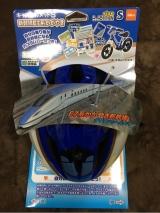 「キッズヘルメットS新幹線E7系かがやき」の画像(2枚目)