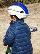 「キッズヘルメットS新幹線E7系かがやき」の画像(11枚目)