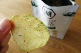 新製品「KOIKEYA PRIDE POTATO」のお味は・・・の画像(7枚目)