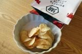 新製品「KOIKEYA PRIDE POTATO」のお味は・・・の画像(5枚目)