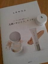 「モニター【LANOAミネラルCCクリーム】」の画像(2枚目)