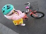 「子供の自転車の練習に♡キッズヘルメットS 新幹線E5系はやぶさ」の画像(10枚目)