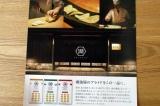 新製品「KOIKEYA PRIDE POTATO」のお味は・・・の画像(3枚目)