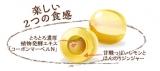 「コーボンの『コーボンキャンディ(レモン&ジンジャー)』が2017年1月に新登場~☆」の画像(16枚目)