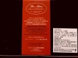 「大迫力のチョコレート ♡ テオ ブロム シークレット エクケール ♡」の画像(2枚目)