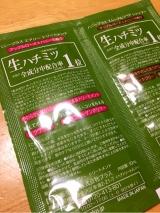 生ハチミツ高配合『ハニープラス』シャンプー&トリートメントの画像(3枚目)