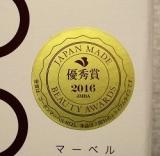 「コーボンの『コーボンキャンディ(レモン&ジンジャー)』が2017年1月に新登場~☆」の画像(3枚目)