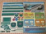 「子供の自転車の練習に♡キッズヘルメットS 新幹線E5系はやぶさ」の画像(5枚目)