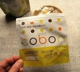 「コーボンの『コーボンキャンディ(レモン&ジンジャー)』が2017年1月に新登場~☆」の画像(14枚目)