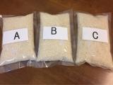 「北海道の美味しいお米」の画像(1枚目)