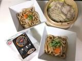 「♡ 堀製麺 全粒粉入り伊勢うどん ♡」の画像(6枚目)