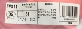 シャルレ ひざサポウォーカー②の画像(2枚目)