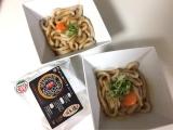 「♡ 堀製麺 全粒粉入り伊勢うどん ♡」の画像(5枚目)