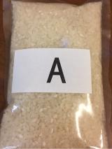 「北海道の美味しいお米」の画像(2枚目)