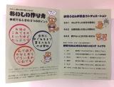 「♡ 堀製麺 全粒粉入り伊勢うどん ♡」の画像(2枚目)