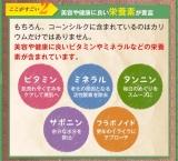 【博多べっぴん すらっときりり】★モニター★の画像(4枚目)