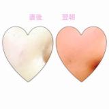 「桜花媛 プリンセスナイトリペア」の画像(7枚目)