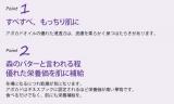 「☆ 横浜油脂工業株式会社さん YOF beauty  SPRINGFIELDSハンドクリーム総選挙!アボカドハンドクリームでお肌しっとり!」の画像(3枚目)