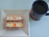 「   ♪「エクーアのシベットコーヒー(コピルアク)」で最高に贅沢なひと時!を過ごしています♪ 」の画像(21枚目)