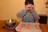 【モニター報告】バレンタイン製菓材料の画像(6枚目)