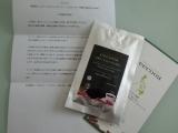 「   ♪「エクーアのシベットコーヒー(コピルアク)」で最高に贅沢なひと時!を過ごしています♪ 」の画像(1枚目)