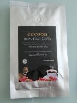 「   ♪「エクーアのシベットコーヒー(コピルアク)」で最高に贅沢なひと時!を過ごしています♪ 」の画像(11枚目)
