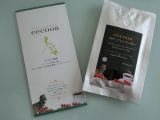 「   ♪「エクーアのシベットコーヒー(コピルアク)」で最高に贅沢なひと時!を過ごしています♪ 」の画像(3枚目)