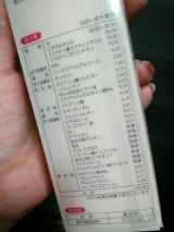 マッサージにも使えるクレンジングミルク の画像(3枚目)
