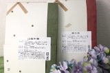あじかん ごぼう佃煮(鰹牛蒡・山椒牛蒡)の画像(3枚目)