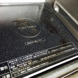 「水から生まれた台所用洗剤【超電水クリーンシュ!シュ!】を使ってみた( 'ω')|めあのブログ」の画像(6枚目)