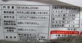 「「おとり寄せコレクション きつねうどん」3食セット だよ~(*´ω`*)」の画像(3枚目)