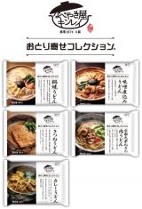 「「おとり寄せコレクション きつねうどん」3食セット だよ~(*´ω`*)」の画像(22枚目)