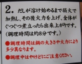 「「おとり寄せコレクション きつねうどん」3食セット だよ~(*´ω`*)」の画像(6枚目)