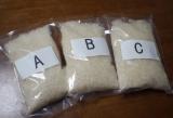 「北海道特A米を食べ比べ♪ @モニプラ」の画像(1枚目)