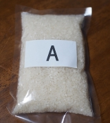 「北海道特A米を食べ比べ♪ @モニプラ」の画像(2枚目)