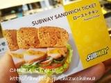 「SUBWAY サブウェイで♥『ローストチキン』ヘルシーサンドをカフェラテとヽ(*´∀`)ノ」の画像(2枚目)