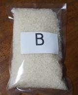 「北海道特A米を食べ比べ♪ @モニプラ」の画像(7枚目)