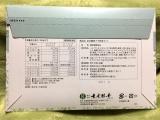 玄米酵素プチ断食セットの画像(2枚目)