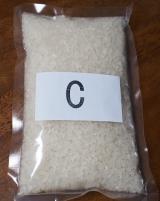 「北海道特A米を食べ比べ♪ @モニプラ」の画像(12枚目)