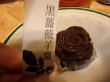 「SUPERストレッチ 梅田 & 17日はGROMの日 どう考えても甘いもの食べすぎ 」の画像(6枚目)
