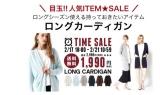 「   titivate 定番人気 アイテムのロングニットカーディガン♡ 」の画像(4枚目)