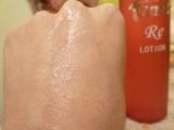 「ハリ&潤いUP!!エイジングケアローション★『ピアベルピア ローションRE』」の画像(4枚目)