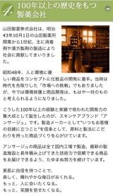 「アンサージュ アーティミルク(乳液) レポ☆」の画像(8枚目)