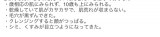 ビオルガクレンジング 2♡の画像(2枚目)