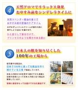 「忙しい子育て主婦のためのスリーピングパック☆」の画像(10枚目)