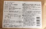 赤ちゃんにも安心安全なオリゴ糖の画像(2枚目)