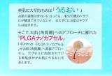 ホソカワミクロン化粧品 ピュアクネスジェルの画像(6枚目)