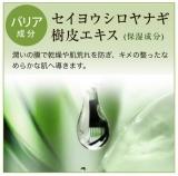 「アンサージュ アーティミルク(乳液) レポ☆」の画像(6枚目)