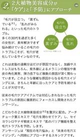 「アンサージュ アーティミルク(乳液) レポ☆」の画像(4枚目)