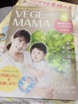 口コミ記事「♡ベジママ♡」の画像